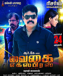 """Vaigai Express"" Tamil Film First Review by MATHIOLI RAJAA"