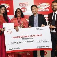 1st prize Ms. Prema Vaduganathan