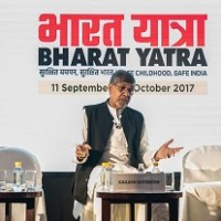 Kailash ji announces the launch of the Bharat Yatra in Delhi today