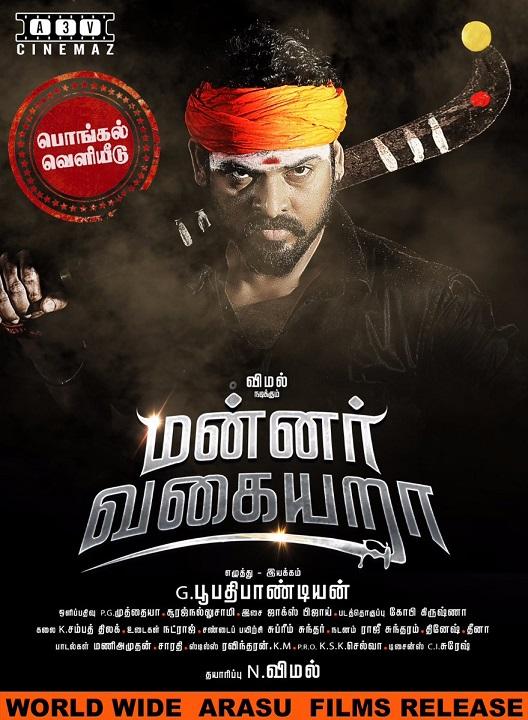 Mannar Vagaiyara Poster 02