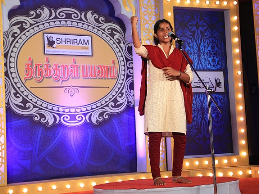 Thirukkural Payanam - Vendhar TV-1