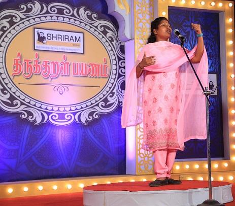 Thirukkural Payanam - Vendhar TV-2