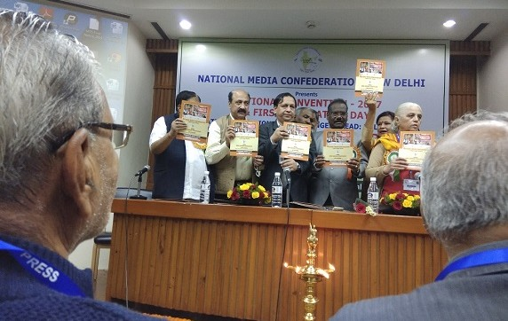 NMC 1st Foundation Day AGM and Souvenir Released held at New Delhi