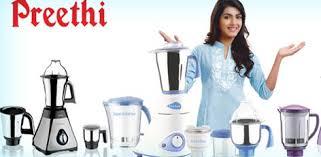 Faceinews Com Preethi Kitchen Appliances Announces