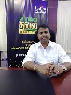 Bhupesh Nagarajan (chairman)