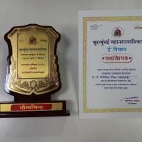 Certificate & Trophy