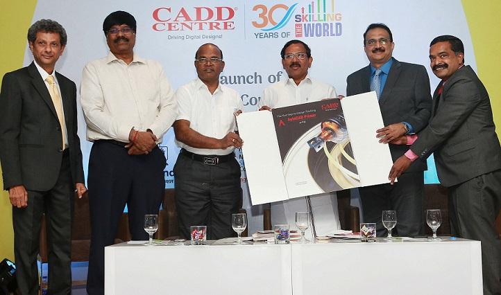 CADD Centre Launches Skill Development Courseware in Tamil - Photo