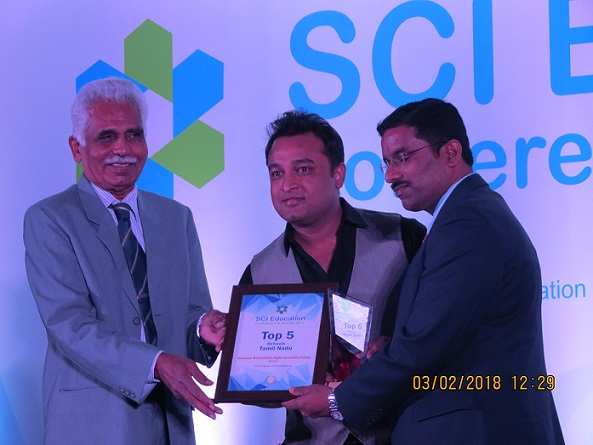 Velammal main school best school award
