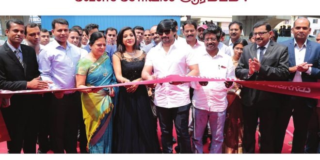 JA_-Velachery-Inauguration-photo-matter-TAMIL-1-660x330