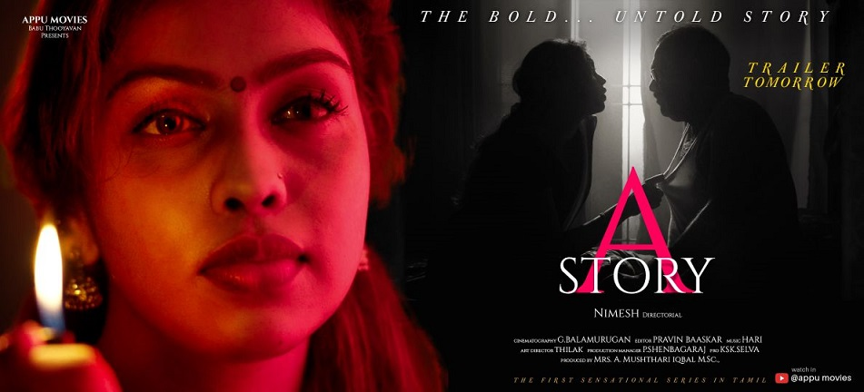 AStory Poster 03