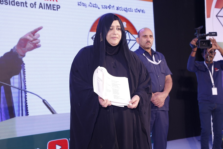 Dr Nowhera Shaik, Announcing candidates list