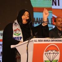 Dr. Nowhera Shaik speaking at the launch of MEP manifesto