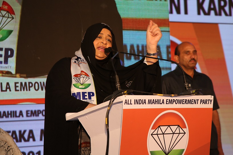 Dr. Nowhera Shaik speaking at the launch of MEP manifesto