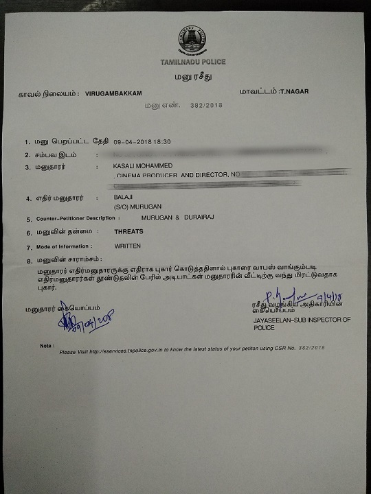 Producer Gazali's Complaint letter