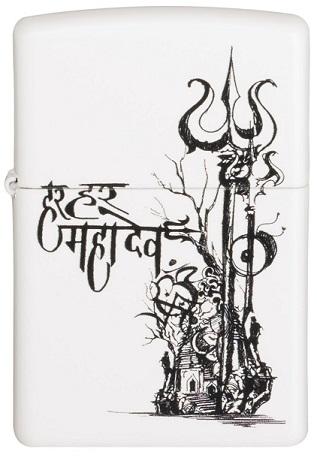Shiva's Trishul Zippo Windproof Lighter