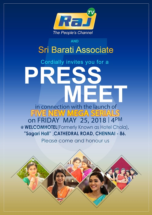 Press meet invitation