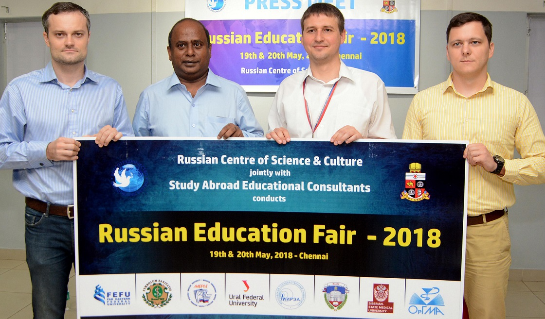 Russian Education Fair Announcement Photo