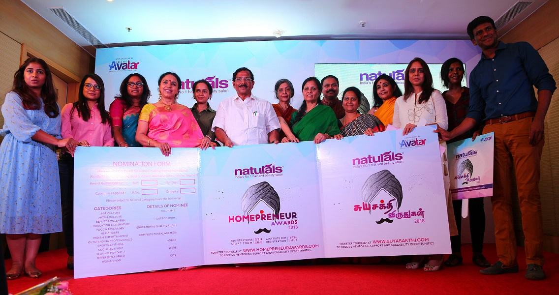 Homepreneur Awards 2018 Launch Photo