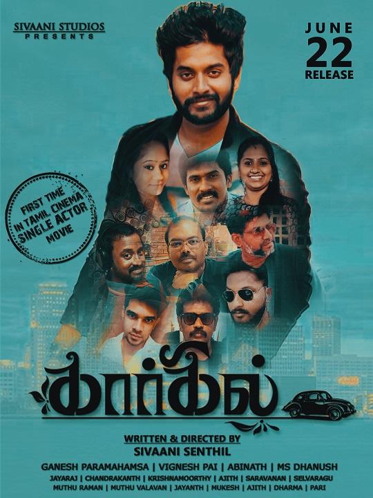 Kargil Movie Poster