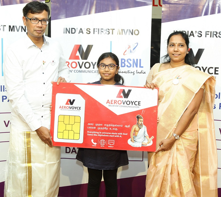 L-R - Mr. Sivakumar kuppusamy, CEO & Founder, Aerovoyce Telecom & Mrs.Poongodi Sivakumar, CPO & Co- Founder, Aerovoyce launches Family Pack Plan