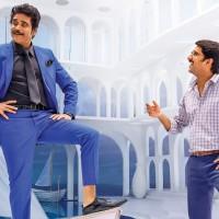 Telugu - Devadas