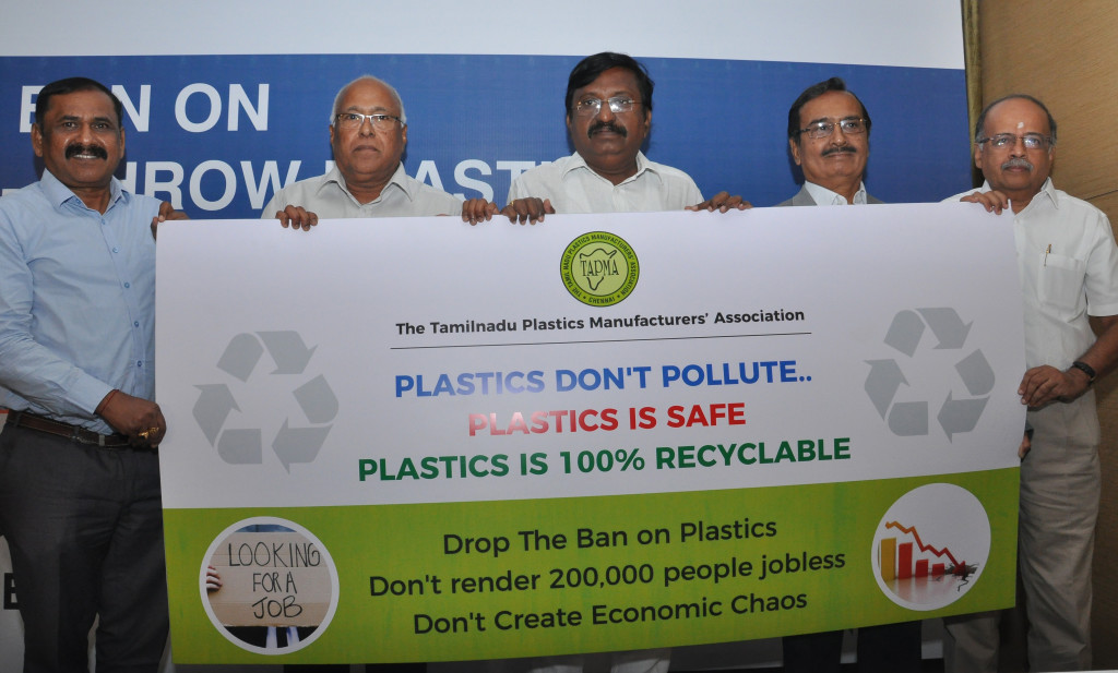 TN Plastics Manufacturers Assn - Press Meet Photo
